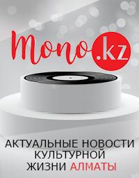 Monokz