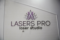 Laser hair removal - beauty no longer requires sacrifice