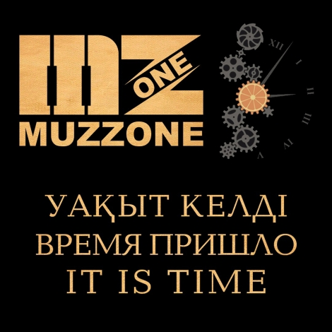 NEWS: News from channel MUZZONE TV channel