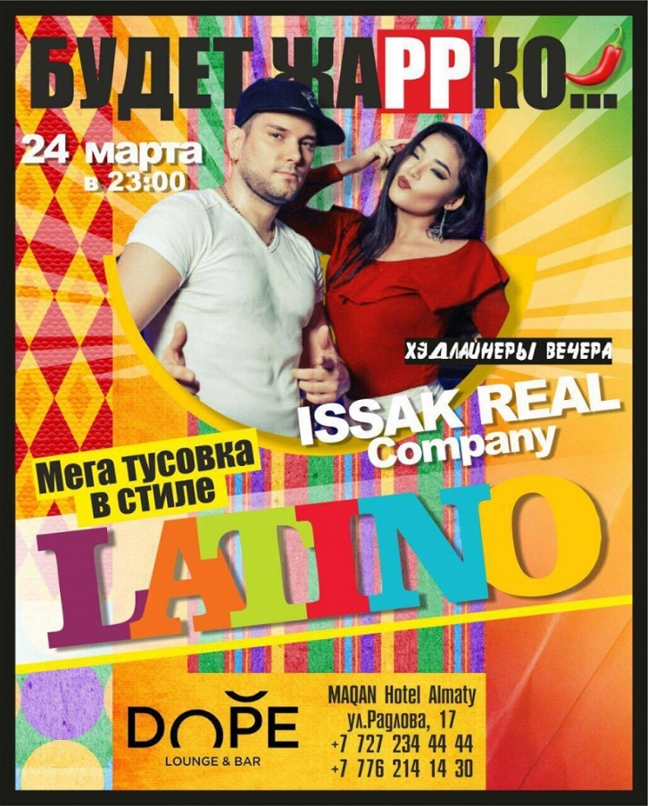 NEWS: On March 24, there will be a party in the style of Latino in Lounge-bar DOPE