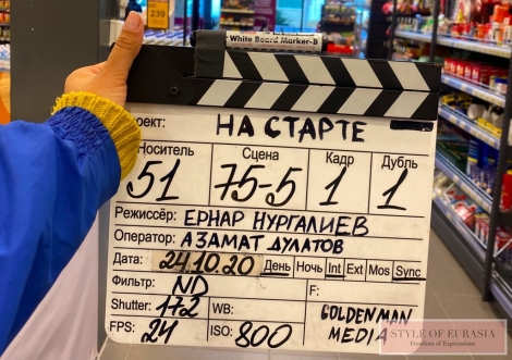 "Filming of the Kazakhstani movie ""At the Start"" ends"