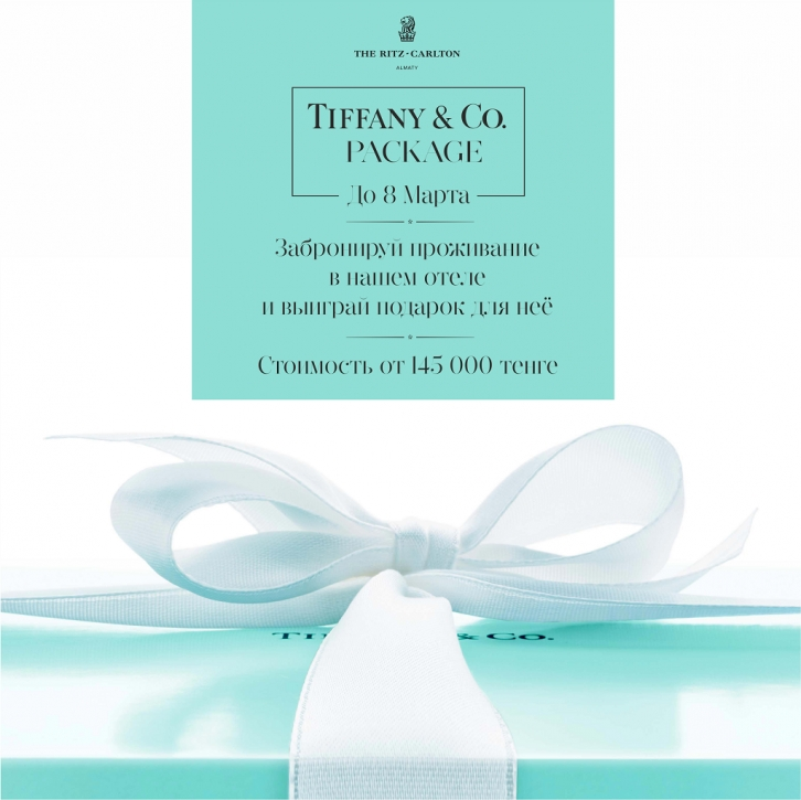 NEWS: In The Ritz-Carlton Almaty you can win the Tiffany & Co. ring.