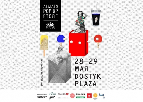 NEWS: On May 28 will be the eighth Almaty Pop-up Store