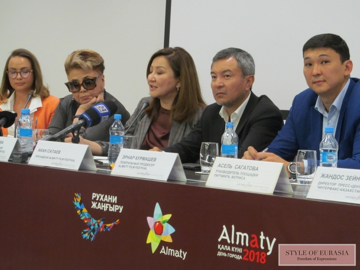 Almaty will host the 1st International Film Festival Almaty Film Festival that will become an annual event of the city