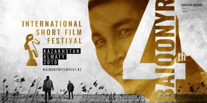 The IV Baiqonyr International Short Film Festival