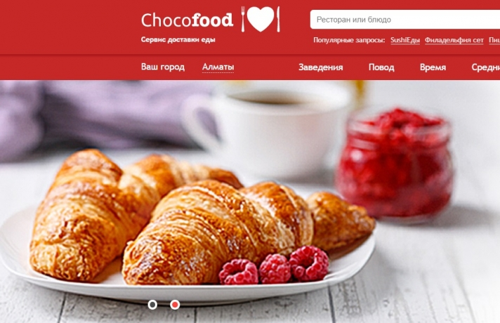 NEWS: For food delivery only in Chocofood