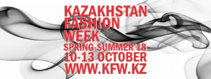 NEWS: October 14, within the framework of Kazakhstan Fashion Week, will take place at the master class «Design with a fundamentally new, more refined concept»