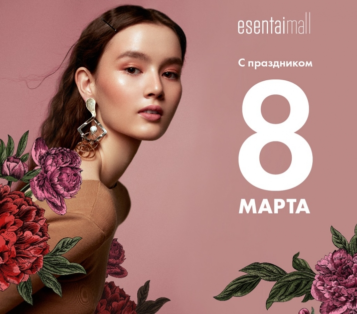 NEWS: Esentai Mall: «Spring Station»
