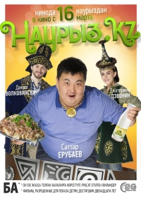 NEWS: In the Internet appeared trailer of the new comedy «Nauryz.kz» by Askar Bisembin