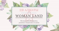 "NEWS: September 22 will be a women's festival ""Woman Land"""