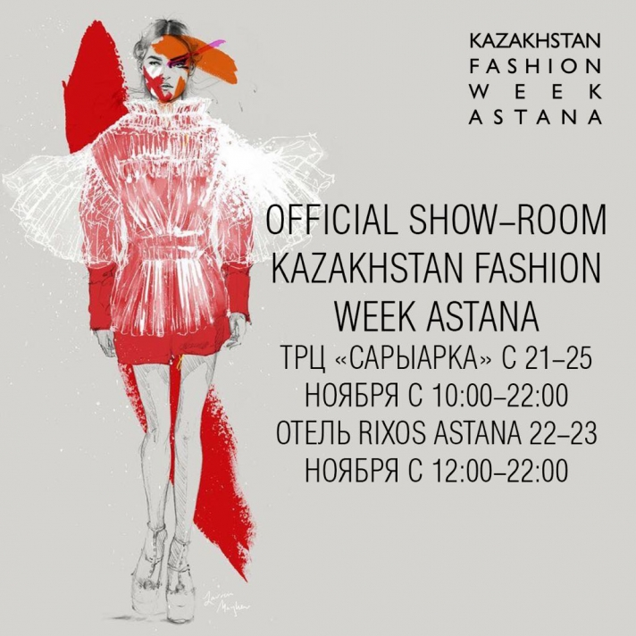 NEWS: Kazakhstan Fashion Week Astana will be held on November 21, 22, 23 in Rixos President Astana