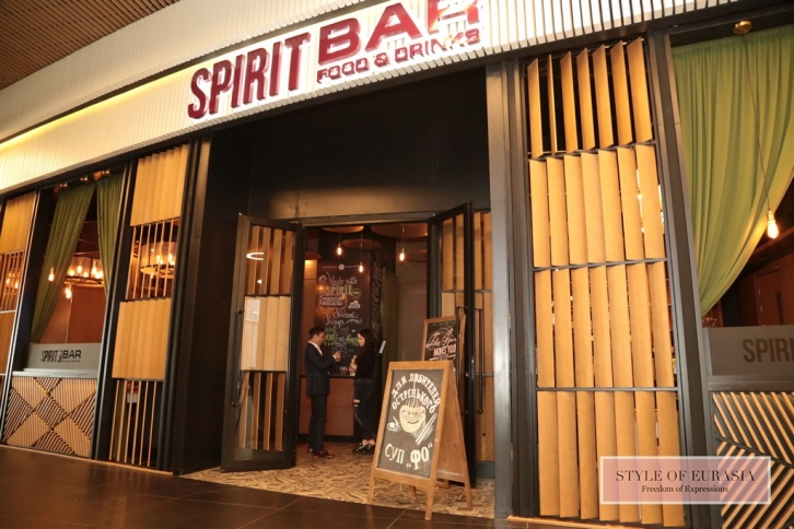 Stylish place in the heart of the city - «Spirit Bar»