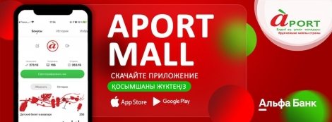 Mall Aport has launched its mobile application