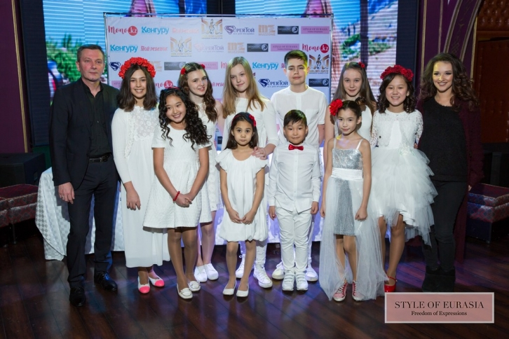 The presentation of the music video «Almaty»