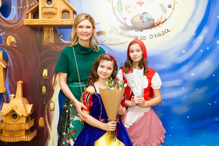 "The presentation of the book ""Fairy tales of home"""