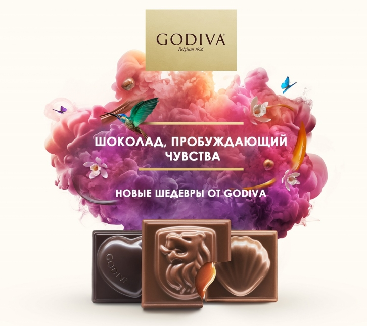 NEWS: Legendary premium-class chocolate Godiva now in Kazakhstan