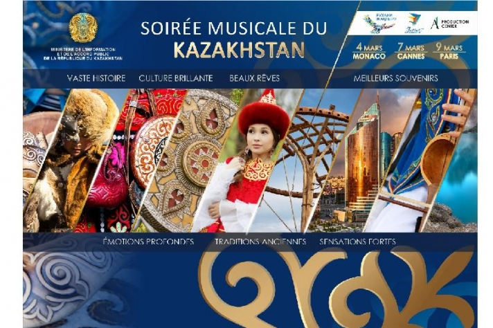NEWS: Tour «Seven Facets of the Great Steppe» in the cities of Europe