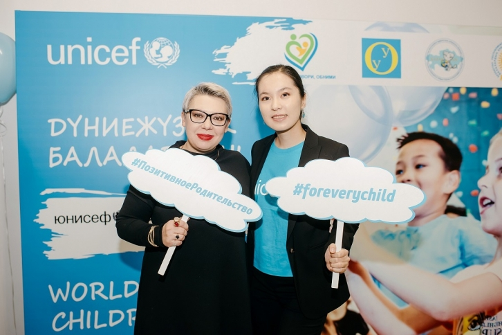 NEWS: As part of the UNICEF communication campaign, «Hear! Talk! Hug!» In Kazakhstan presented a series of social videos to protect children from violence