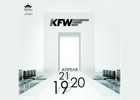 NEWS: Been announced the date of the Kazakhstan Fashion Week Fall-Winter 2016/17