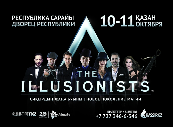 NEWS: The Illusionist Show - Live From Broadway announces its arrival in Astana and Almaty