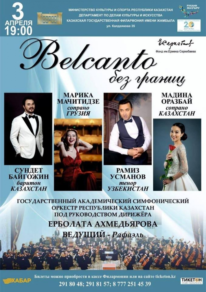 NEWS: The grandiose concert of the finalists of the super project of the Kultura channel The Big Opera will take place