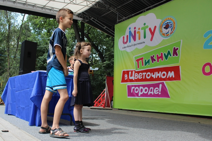 NEWS: 10 and 11 June 2017 will be held the family festival «UNITY Family Fest»
