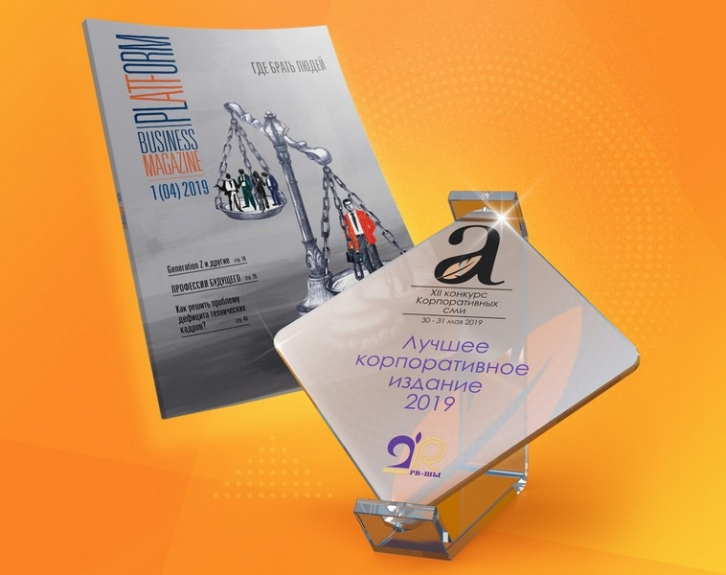 The results of the XII Central Asian Corporate Media Competition