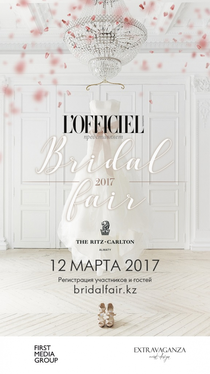 NEWS: March 12 The Ritz-Carlton Almaty will host the exhibition L'Officiel Bridal Fair 2017