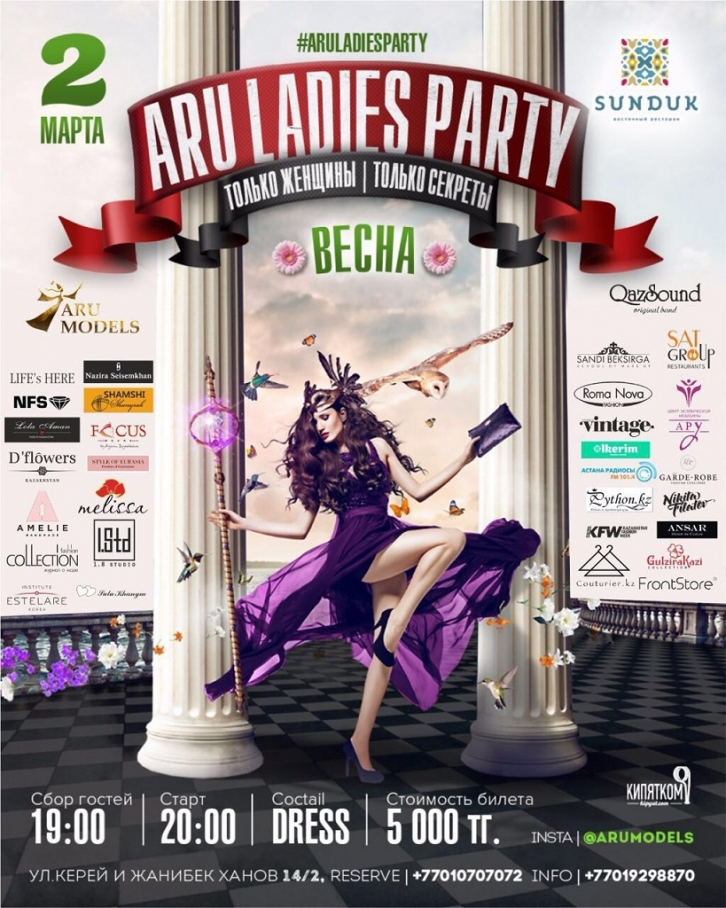 NEWS: March 2 in Astana ARU Models team invites ladies for the evening «SPRING»