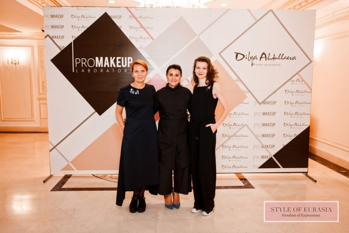 The presentation of the first Russian brand of professional decorative cosmetics PROmakeup laboratory