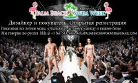 NEWS: Already opened registration of designers to participate in Palm Beach Swim Week (USA)