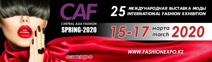 The 25th Central Asia Fashion Spring 2020 international fashion exhibition expands the development opportunities of the Central Asian fashion market