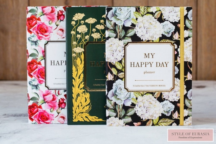The fourth edition of the diary My Happy Day Planner