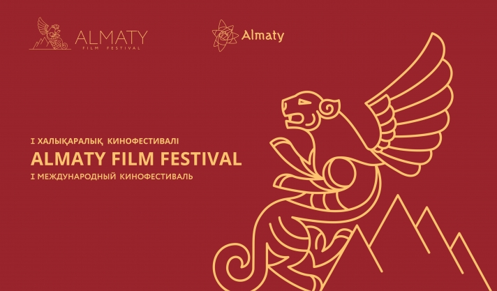 "NEWS: In honour of the celebrations of the Day of the City Almaty, the 1st International Film Festival ""Almaty Film Festival"" will be held for the first time"