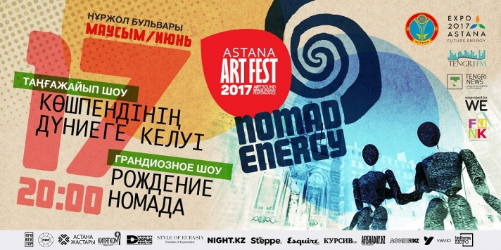 NEWS: One of headliners Astana Art Fest - Aragorn Dick-Reid (Great Britain)