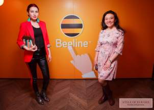 Million Beeline subscribers paid for purchases from mobile balance