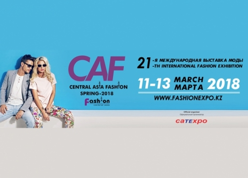NEWS: From 11 to 13 March in Almaty on the territory of the exhibition complex «Atakent» the 21st International Fashion Exhibition Central Asia Fashion Spring-2018 will take place