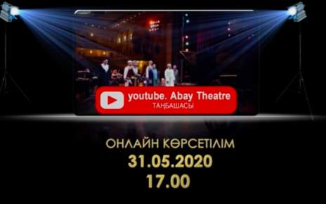 In honor of the 175th anniversary of the great poet and thinker Abay Kunanbaev, the Abay Opera House was preparing a large extensive program