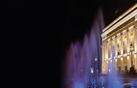 NEWS: News from the Abai Opera House