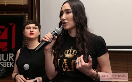 The presentation of the film «Shezhire» by Ainur Turisbek