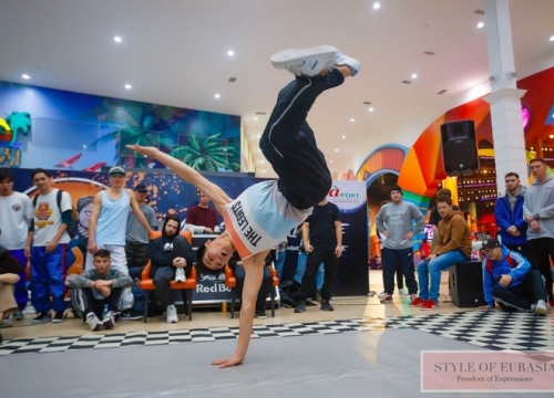 International Break Dance Championship at Aport Mall